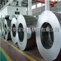 西安0.5mm不銹鋼保溫板 0.5mm不銹鋼卷板