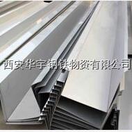 4/5/6mm不銹鋼加工不銹鋼天溝 4/5/6mm不銹鋼加工不銹鋼天溝