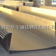 不銹鋼走水U型槽天溝 不銹鋼走水U型槽天溝