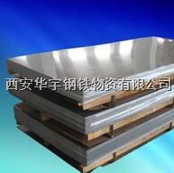 西安不銹鋼保溫薄板 201/304/316L不銹鋼板