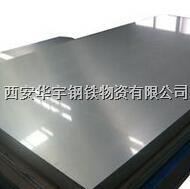 310S不銹鋼板西安銷售