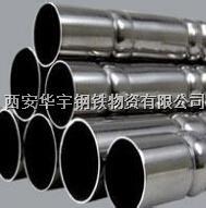 樓梯扶手/不銹鋼裝飾管/加工和設計西安 樓梯扶手/不銹鋼裝飾管/加工和設計西安
