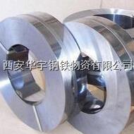西安不銹鋼帶規格 西安不銹鋼帶規格
