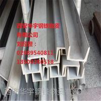 西安6#/8#/10#/12#不銹鋼槽鋼批發 304/316L不銹鋼槽鋼