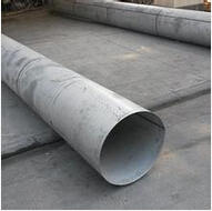 西安不銹鋼風管加工安裝 西安不銹鋼風管加工安裝