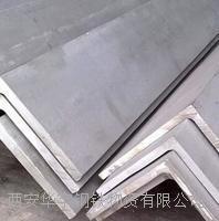 西安316不銹鋼角鋼