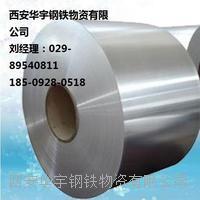 西安304不銹鋼卷板 1.0 ×1×2/4×8/*C