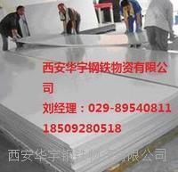 不銹鋼板剪板和折彎 不銹鋼板剪板和折彎