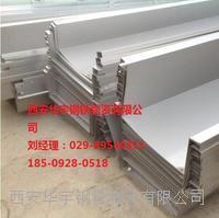 陜西西安不銹鋼中厚板加工不銹鋼天溝 304不銹鋼板天溝