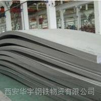 不銹鋼厚板/西安304不銹鋼中厚板