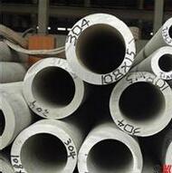 西安不銹鋼厚壁管零割 304/316L不銹鋼管零割