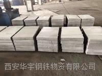 西安不銹鋼厚板激光水刀切割 304