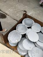西安市場3.0-20mm厚度不銹鋼板零割 304