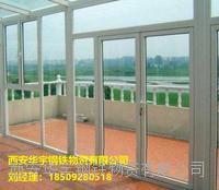 西安市場不銹鋼門窗的價格如何? 201、304、316L