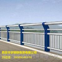 西安不銹鋼護欄加工公司 201、304、316L