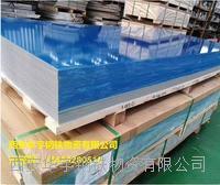 用于電梯的西安不銹鋼板現貨詢價 201、304、316L