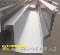西安304不銹鋼板剪板折彎加工