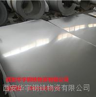 西安201不銹鋼板用途分析