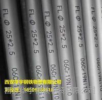 西安304不銹鋼波紋管現貨銷售