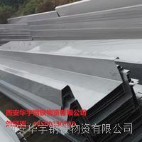 西安用于排工業廢水的不銹鋼天溝
