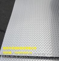 西安熱軋304不銹鋼防滑板詢價