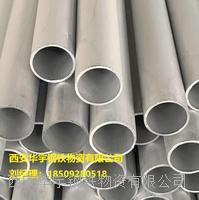 西安201不銹鋼工業管熱銷中