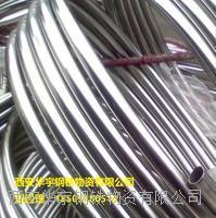 西安工業用316L不銹鋼盤管詢價中