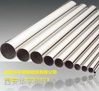 西安工業用的310S衛生級不銹鋼拋光管