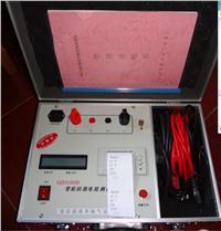 高精度回路电阻测试仪 TK3180B
