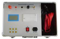 接地线成组直流电阻测试仪 TK3100C