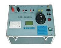 CT互感器伏安特性测试仪 TK2360
