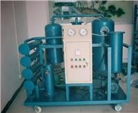 高效真空滤油机 DZJ-100