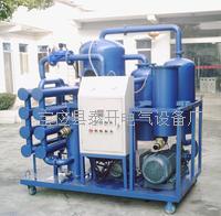 变压器油真空滤油机  DZJ-300