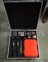 电力高压安全电缆刺扎器