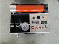 微机型直流高压发生器 TKZGF-60KV/3MA
