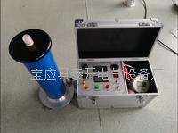 扬州泰开生产电缆直流耐压试验装置 TKZGF-60KV/5MA