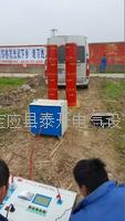 110KV调频谐振电缆耐压测试设备 TKJW-1000KVA/230KV