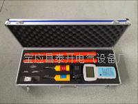 无线高压数字核相仪 TKWX