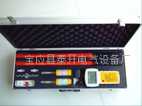 无线高压语音核相仪 TKWHY
