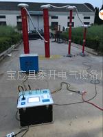 220KV调频串联谐振试验成套装置 TKJW-800KVA/400KV