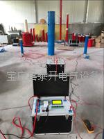 35KV电缆变频交流耐压试验装置 TKJW-540KVA/55KV