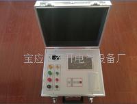 三通道变压器直流电阻测试仪 TK3100C