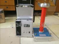 交直流高压分压器 FRC-50KV