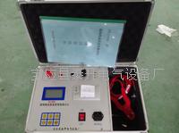 接地线直流电阻测试仪 TK3100C