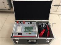 发电机交流阻抗测试仪 HNZ-II