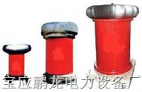 供应无局放工频试验变压器 PL-QCL