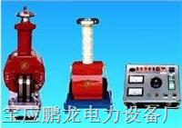 高壓干式試驗變壓器/配電變壓器耐壓試驗設備 PL-QCL