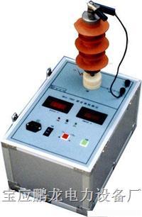 供應高壓氧化鋅避雷器(直流)檢測儀 PL-3006