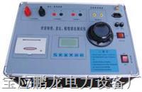 供應互感器特性綜合測量儀-互感器綜合測試裝置 PL-3200