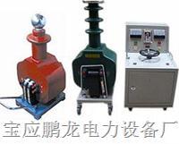 干式便携高压试验变压器,50KV高压试验变压器